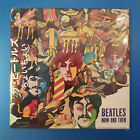 Beatles - Now And Then. NEW sealed Mini-LP CD