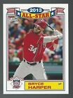 2014 Topps Major League 25th Anniversary Over-Sized Baseball Cards 5