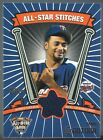 2005 Topps Updates and Highlights Baseball Cards 15