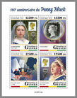GUINEA REP 2020  180 Jahre Penny Black Stamps on Stamps 24 116aB