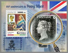 GUINEA REP 2020  180 Jahre Penny Black Stamps on Stamps 24 116bB