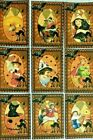 9 Halloween Pocket Craft Card Inserts Scrapbooking Card Making Party Favors
