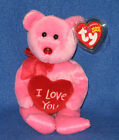TY ADORE the BEAR BEANIE BABY - MINT with MINT TAGS