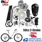 New 2 Stroke 50cc Bicycle Petrol Gas Motorized Engine Bike Motor Kit Silver
