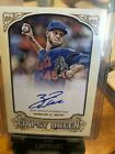 See All of the 2014 Topps Gypsy Queen Baseball Autographs 82