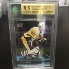 2016-17 Upper Deck Young Guns Checklist and Gallery 56