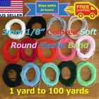 3mm 1 8 Inch Colored Soft Round Elastic Band Cord for DIY Face Masks