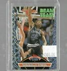 Top Modern Hall of Fame Basketball Rookie Cards on a Budget 37