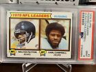 Earl Campbell Cards, Rookie Cards and Memorabilia Guide 10