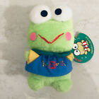 Rare Vintage Sanrio Keroppi Plush Toy Stuffed Animal Beanie Frog Doll New Japan