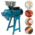 3000W Electric Grinder Machine Corn Grain Wheat Cereal Feed Wet Dry Mill 110V
