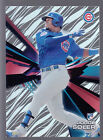 2015 Topps High Tek Variations and Patterns Guide 16