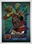 1994-95 Topps Finest Basketball Cards 7