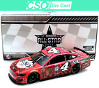 Kevin Harvick 2020 Busch Light Apple All Star 1 24 Die Cast IN STOCK
