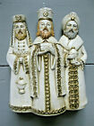 Vintage Nativity Wisemen Figures CHRISTMAS Made in JAPAN