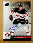 Hockey Canada and Upper Deck Extend Trading Card and Memorabilia Deal 12