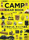 USED Go Out Camp Gear Book Vol2 Good To Buy Camping Equipment Magazine Japan