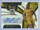 2020 Panini Select UEFA Euro Preview Soccer Cards 26