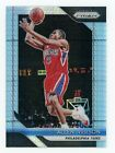 Top Allen Iverson Cards of All-Time 25