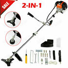 2in1 427CC 2 Cycle Straight Shaft Gas powered Weed Eater Weed String Trimmer Q