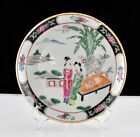 Early 19thC Late Edo Period Nippon Trade China Plate Kakiemon Enameled Geisha