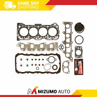 Head Gasket Set Fit 89 95 Geo Tracker Suzuki Sidekick 16 SOHC G16KC