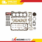 Head Gasket Bolts Set Fit 89 95 Geo Tracker Suzuki Sidekick 16 SOHC VIN U G16KC