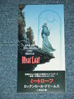 MEAT LOAF Japan Only 1993 NM Tall 3
