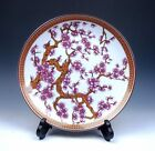 *Ship From U.S* Famille-Rose Plum Blossoms Hand Painted Large Plate Charger 10