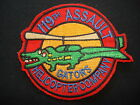 Vietnam War US 119th Assault Helicopter Company