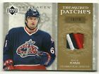 2006-07 UD Artifacts Treasured Patches Rick Nash 3 Color Patch Card #ed 10