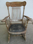 ANTIQUE PRESSED BACK ROCKER
