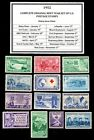 1952 COMPLETE YEAR SET OF MINT MNH VINTAGE US POSTAGE STAMPS