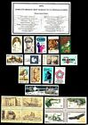 1971 COMPLETE YEAR SET OF MINT NH MNH VINTAGE US POSTAGE STAMPS