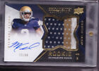 2012 Upper Deck Exquisite Football Rookie Autograph Patch Visual Guide 36