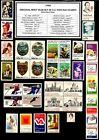 1980 COMPLETE YEAR SET 35 STAMPS OF MINT NH MNH VINTAGE US POSTAGE STAMPS