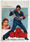 *RARE* Mr. Natwarlal 1979 old vintage hand drawn Bollywood movie poster AMITABH*