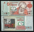 Uruguay 5 Pesos P80 1998 Bundle Painting UNC Currency Money Bill 100 Note FrShip