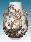 Rare Unique Famille Rose 24K Gilt Porcelain Flower Landscape Phenix Jars 13.5