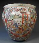 Very Fine China Chinese Porcelain Planter Fish Bowl Famille Rose Figural Scenes