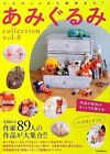 Amigurumi Crochet Collection VOL8 Japanese Craft Book