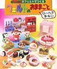 Handmade Feet Food  GoodS Japanese Craft Book