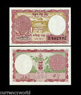 Nepal 1 Rupee P12 1965 Coin Elephant UNC Currency Money Bill Bank Note Free Ship