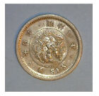 Japan 5 Sen 1875 (Yr. 8) Type II Almost Uncirculated Silver Coin