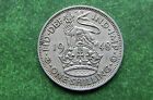 1948 UK / Great Britain  One Shilling Coin KM#875 SB1557