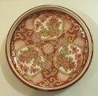 Vintage Japanese Red & Gold Imari Hand painted Bowl Excellent Japan