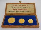 Israel 25th Anniversary 24ct gold 3 coin proof set (1973)  - 200, 100, 50 Lirot