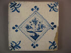 Antique Dutch Delft Tile Flower rare Tiles 17th century -- free shipping