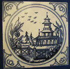 Antique Minton China Works Delft Tile Oriental Scene Blue & White Circa 1850