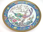 ANTIQUE Beautiful Japanese PEACOCK CHARGER, Trimmed in fancy BRASS rim. LOOK now